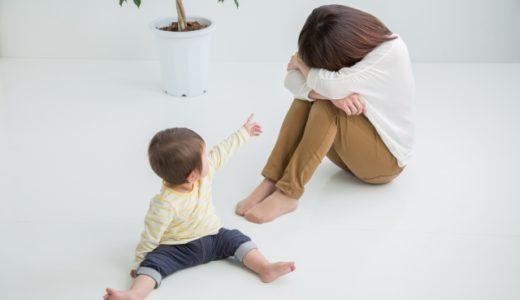 子育て中の尽きない不安…原因は「私自身」を見失っていたこと!