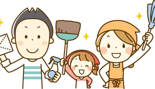 共働きの家事は時間との戦い!ズボラ夫婦の時短術をご紹介
