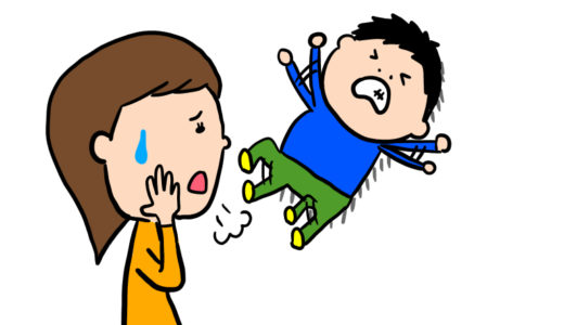 子育ての悩み・言うことを聞かない子は発達障害?2歳で療育に通った体験談