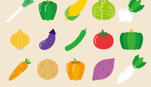 家庭菜園初心者におすすめ!サポート付きレンタル農園「シェア畑」で無農薬野菜を食べよう!