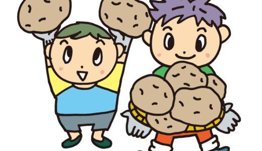 """【体験談】シェア畑の口コミ!""""遊びが食の学びに変わる""""子供と楽しい週末を過ごせる家庭菜園"""
