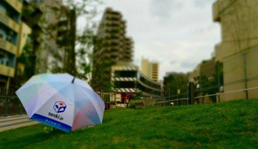1日70円!傘シェアリングサービス「アイカサ(iKasa)」で雨の日も楽しく過ごそう!